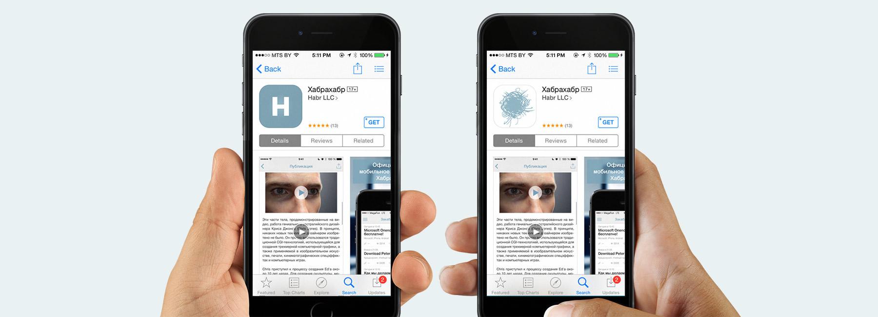Повышаем конверсию страниц в App Store и Google Play при помощи A/B тестов