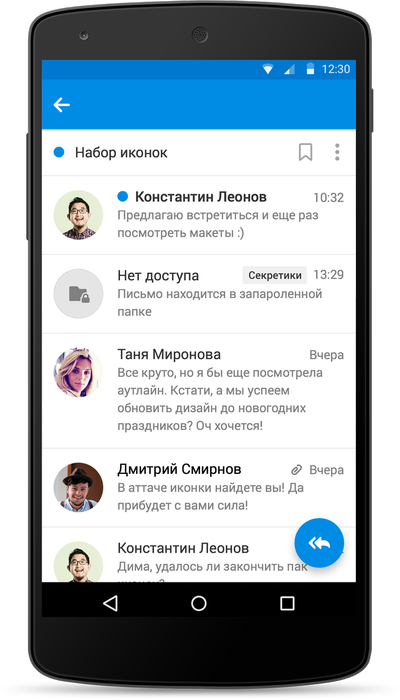 Support of tred in a Mail.Ru Mail Android-application: we try to obtain complete synchrony