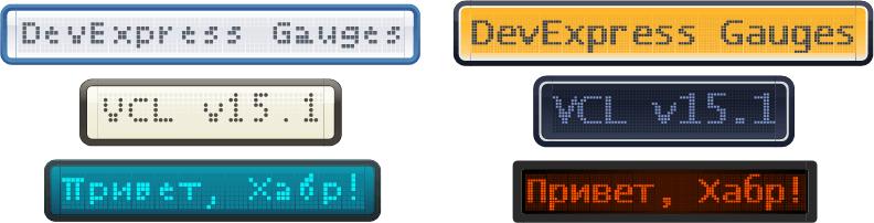 Вышла версия 15 1 компонентов DevExpress для VCL / Блог