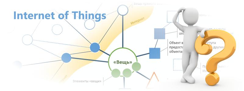 Идеи интернет бизнеса habrahabr оригинальные идеи бизнеса в москве