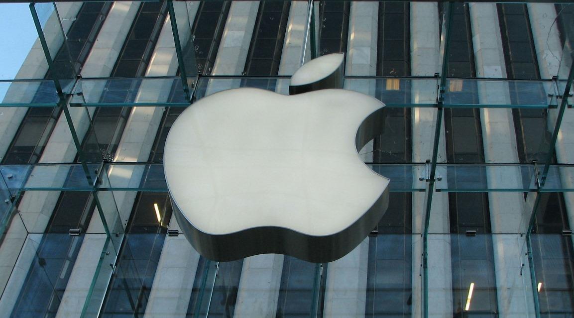 Apple купила израильский стартап по распознаванию лиц Realface