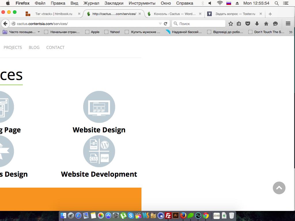 Создание скриншотов сайтов. Скриншот сайта онлайн 56