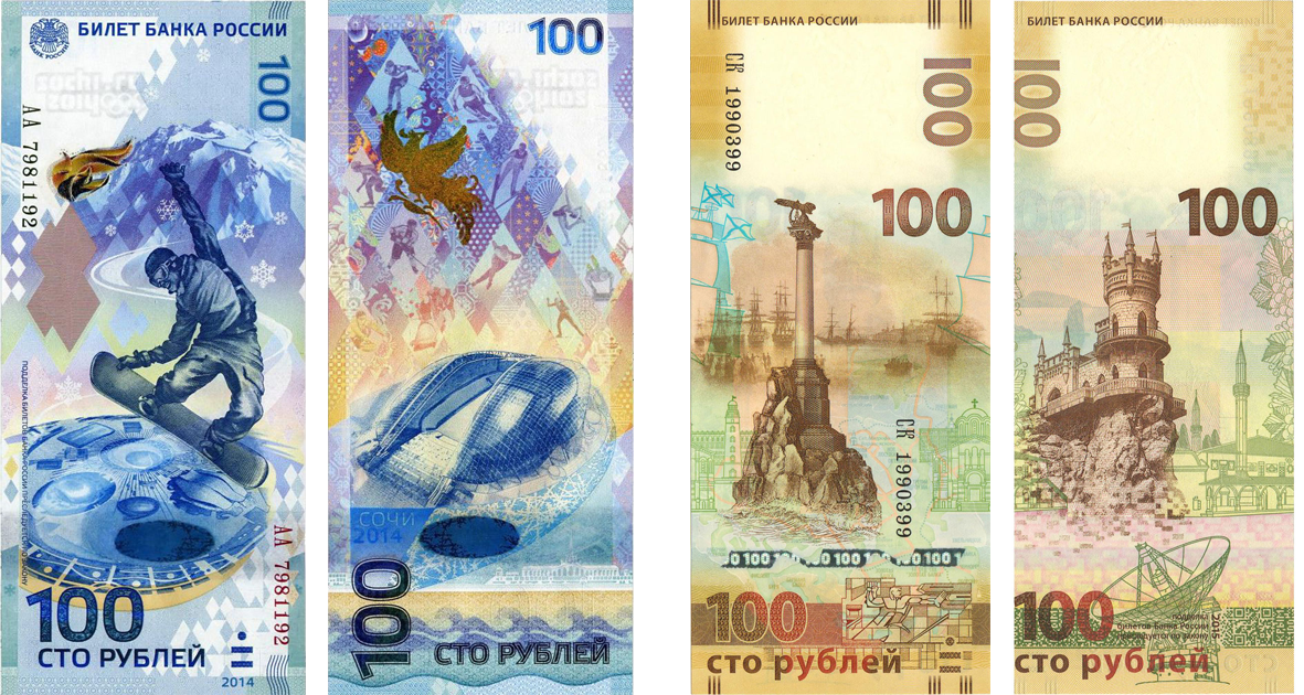 Валюты мира