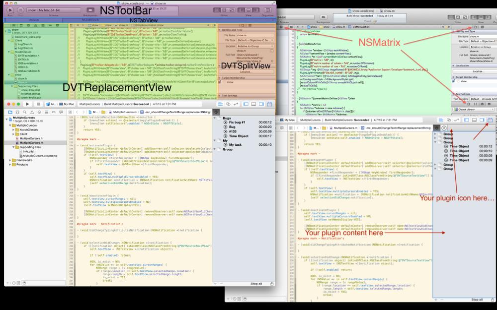 Xcode: плагины для плагинов