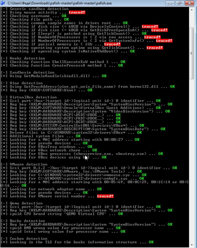 Обходим детектирование виртуальной машины программами в VMWare / Хабр