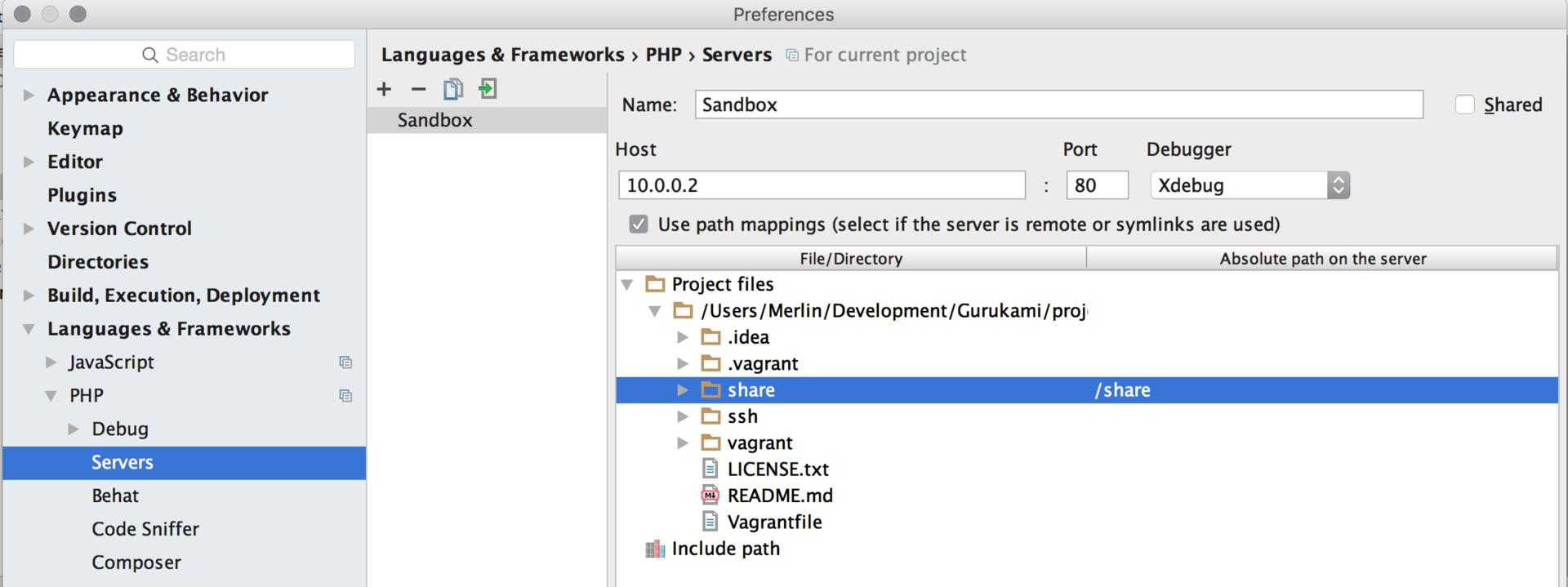 Настройка окружения для PHP разработчиков