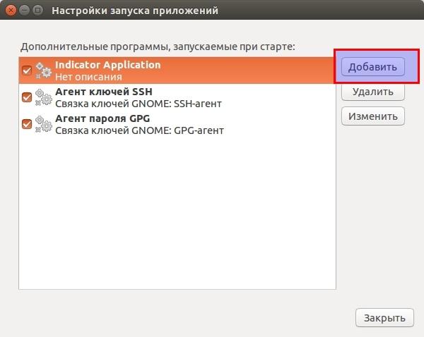 Подключаем WiFi-адаптер WN727N к Ubuntu/Mint / Хабр