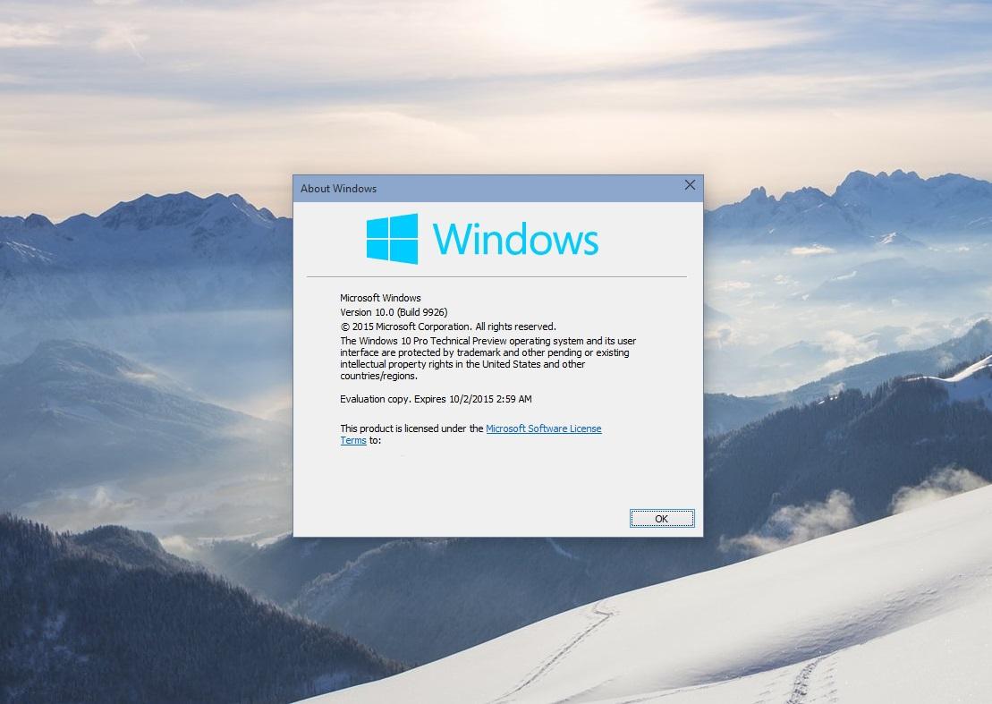 Новая сборка Windows 10 уже доступна на сайте Microsoft