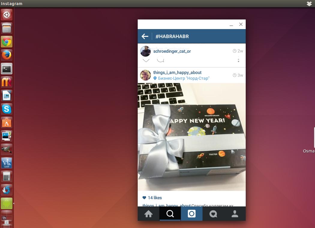 Установка и запуск Android-приложений на Linux