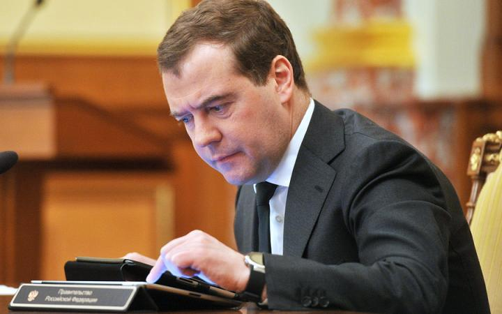Мобильное приложение для губернатора и агента по продажам
