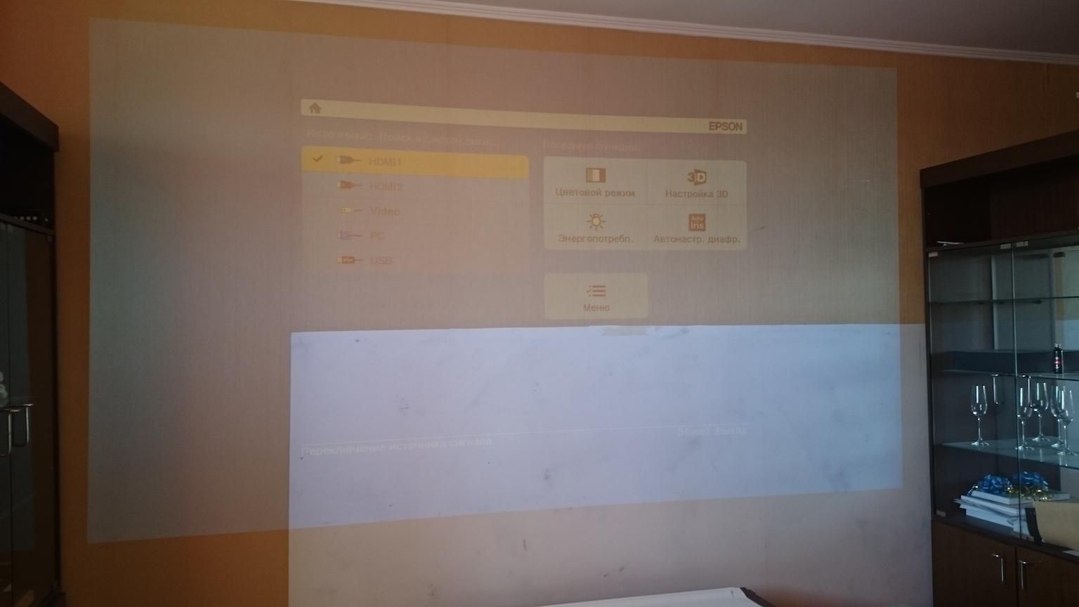 Картинка на голой стене