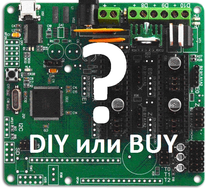 Самостоятельная сборка или покупка готового оборудования для конструирования. Часть 1