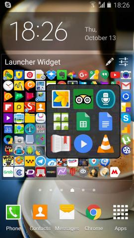 Как быстрее запускать приложения под Android