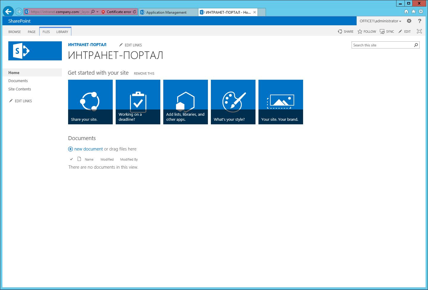 Как из компьютера сделать сервер для сайта видный в интернете как интернет-магазин вывесить в хостинг