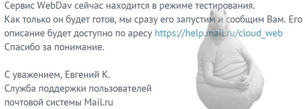 база паролей mailru 2017