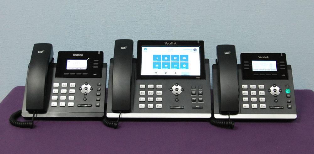 95206c00856 В настоящий момент Yealink выпускает две линейки IP-телефонов – более  традиционная двадцатая серия (SIP-T2x) и более современная сороковая