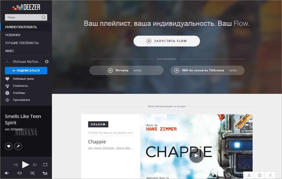 Платный онлайн кинотеатр лицензионных фильмов