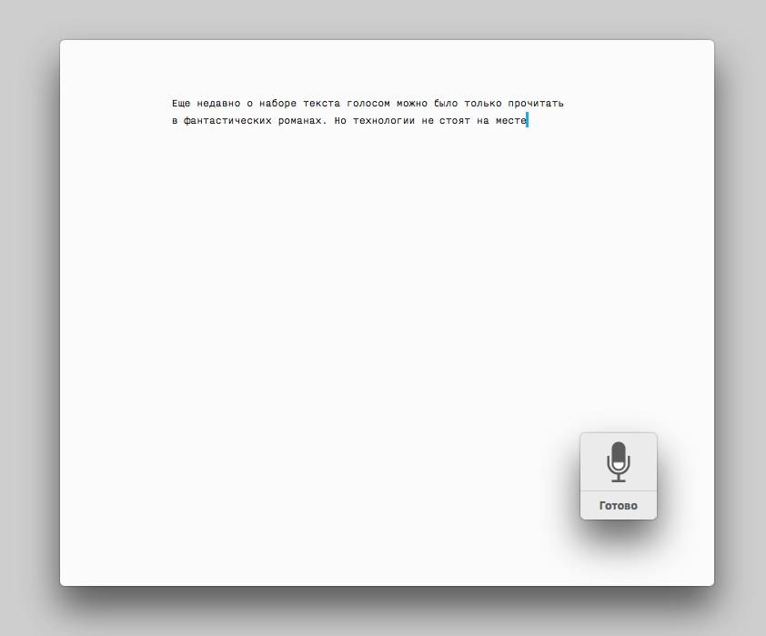 скачать программу чтобы можно было печатать тексты - фото 2