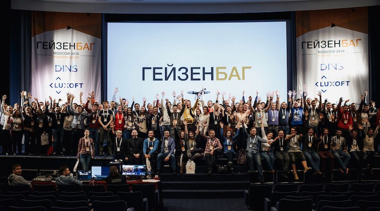 Все конференции JUG.ru Group: итог 2016-го и планы на 2017-й