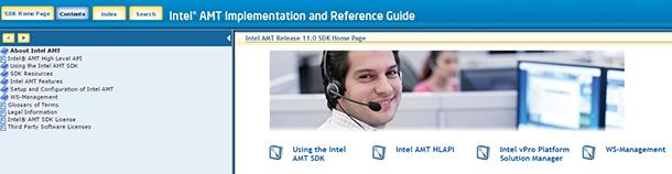 Приступая к работе с технологией Intel Active Management (AMT)