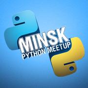 Python Meetup Minsk