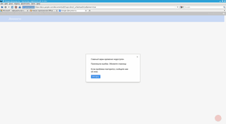View of docs.google.com from Firefox