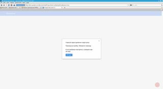 Вид сайта docs.google.com изFirefox