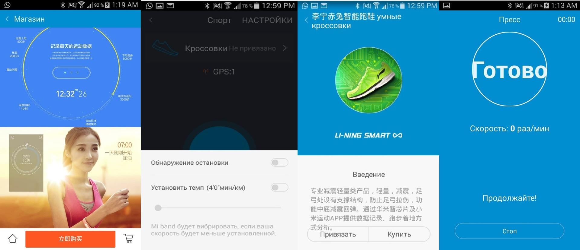 Подробное тестирование Xiaomi Mi Band: на что