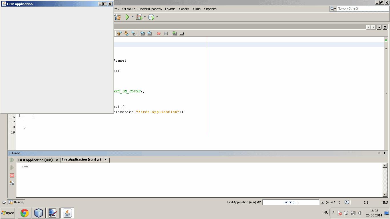 Программу открывающую jar файлы
