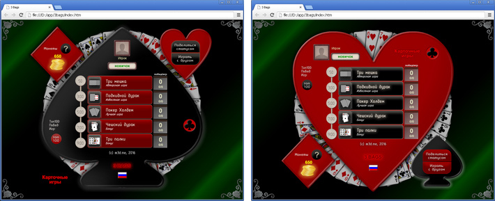 Автоматы игры бесплатно сейфы