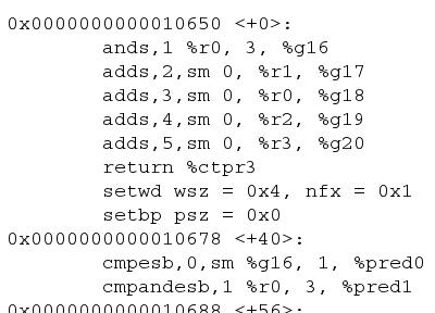 Пример программы намашинном языке E2K