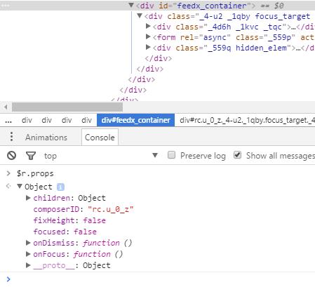 Двенадцать полезных Chrome DevTools Tips / Блог компании