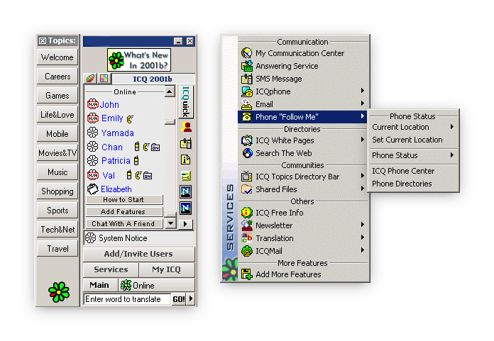 Скачать аську 2004 на компьютер