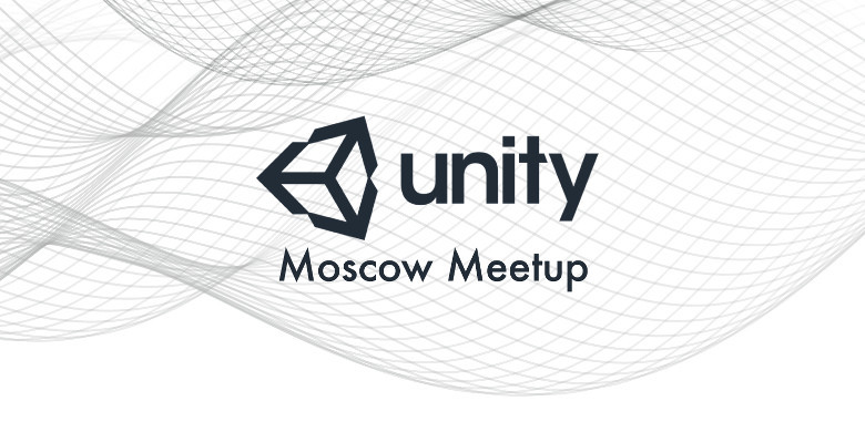 Приглашаем на Unity Moscow Meetup 2 декабря