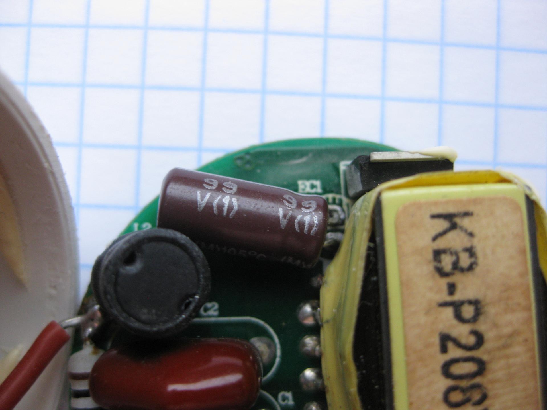 camelion 9w 110-230v схема включения