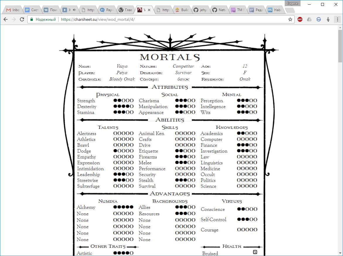 VTM] character sheet generator : WhiteWolfRPG