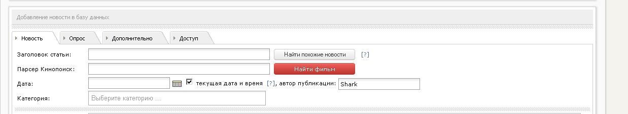 http://habrastorage.org/files/9f2/5c0/a45/9f25c0a4567c40e4af7522a4e21f302d.PNG