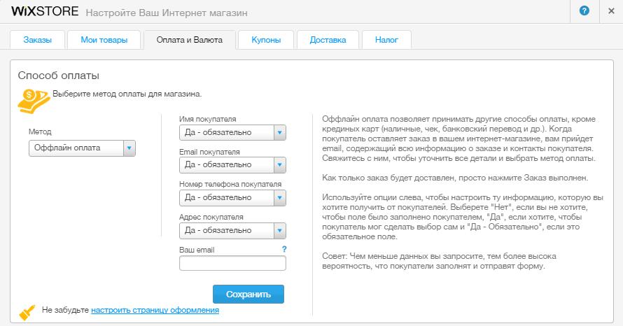 На каком языке лучше сделать сайт интернет магазина создание ucoz сайтов цены
