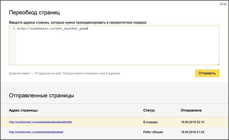 ответы министра пошта молдовей на вопросы