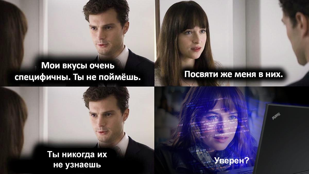 Смотрим часть чужого избранного ВКонтакте