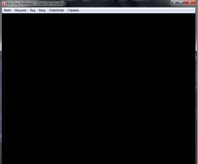 картинка чёрный экран