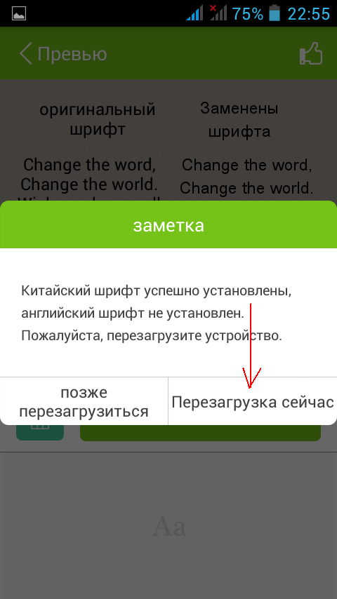How to force Android to display Ancient Greek characters