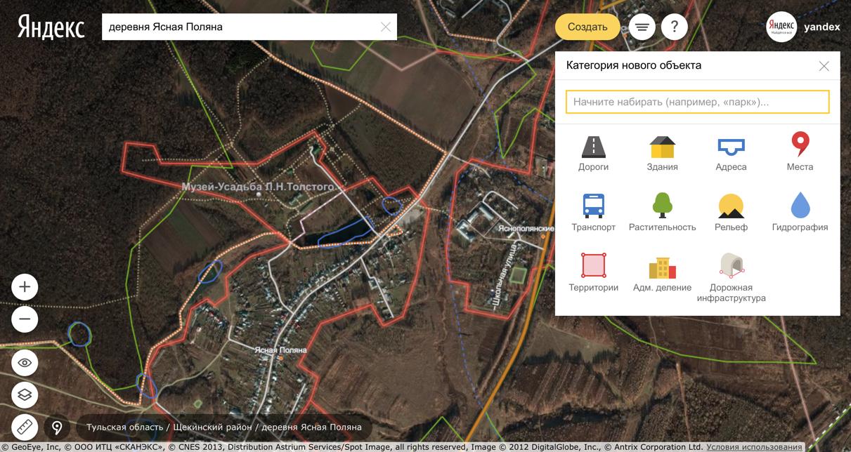 Яндекс карты спутник