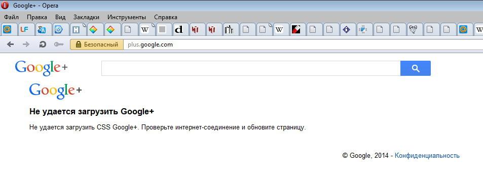Баг в opera — не отображаются некоторые изображения | Govnoproger.ru | 348x953
