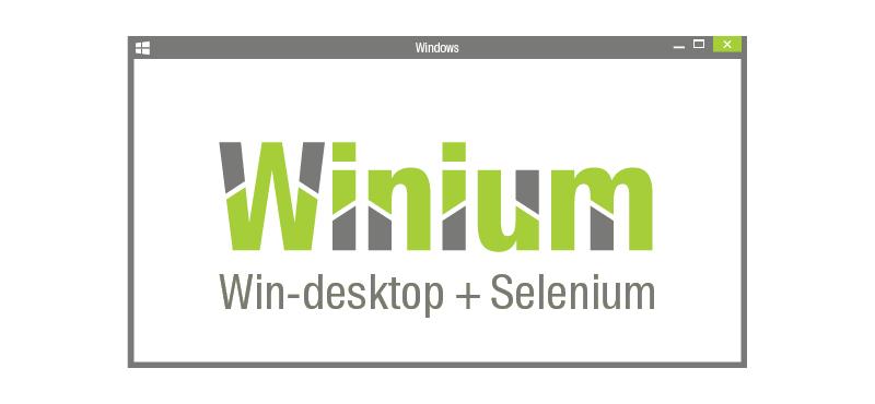 Java documentation winium Getting Hands