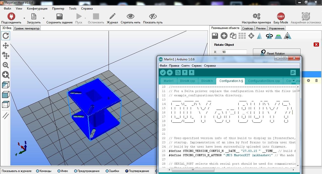 Скачать программа для 3d принтера