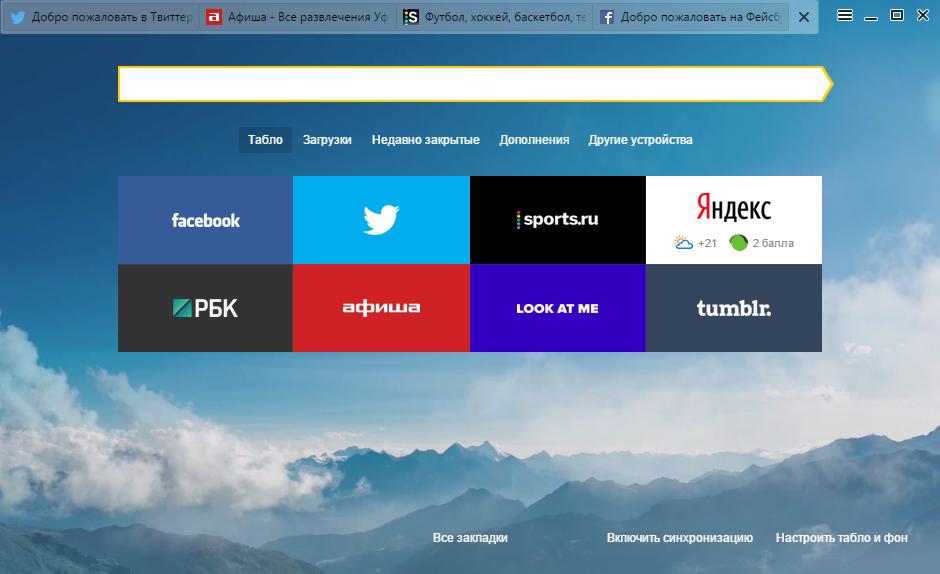 Табы сверху? Развитие нового интерфейса Яндекс.Браузера
