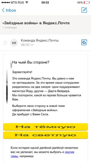 Программа переводчик на айфон