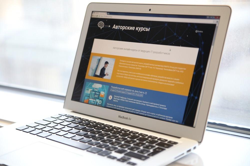 Обновленные онлайн-курсы Mail.Ru Group и интервью с их создателями