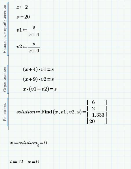 T для решения стандартных задач так решить задачу по геометрии бесплатно онлайн
